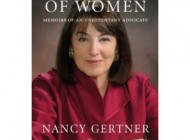 Judge Nancy Gertner