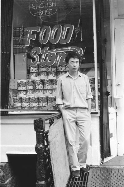 Ai weiwei , Williamsburg, Brooklyn 1983